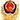 综合供应链管理系统(scm) 物流订单协同管理系统(p/o master) 仓储管理系统(e-wms) 运输配送管理系统(e-tms) 国际货运管理系统(cargo) 化学品物流管理系统(chem) 航运管理系统 航运管理软件