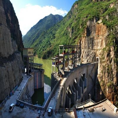 国家电投云南国际电力投资有限公司