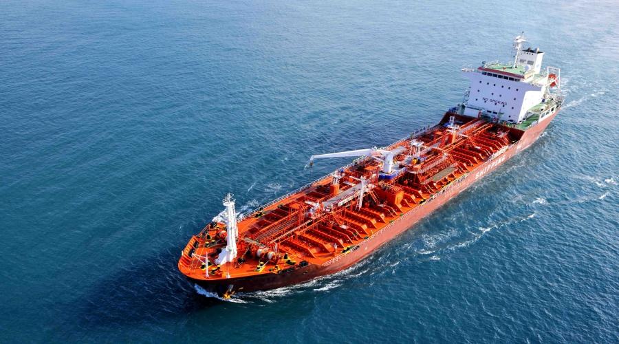 中化船务有限公司